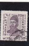 Stamps South Korea -  rey Se zong