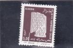 Sellos de Africa - Argelia -  artesanía