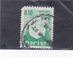 Sellos del Mundo : Asia : Israel : escudo de
