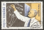 Stamps Romania -  Herman Oberth