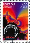 Stamps : Europe : Spain :  Intercambio mrl 0,85 usd 93 cent. 2001