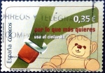 Stamps : Europe : Spain :  Intercambio 0,40 usd 35 cent. 2012