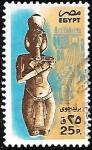 Stamps : Africa : Egypt :  Egipto-cambio