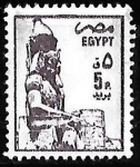 Sellos del Mundo : Africa : Egipto : Egipto-cambio
