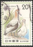 Sellos del Mundo : Asia : Japón : Diomedea albatross-Gran albatros