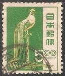 Stamps Japan -  Pavo real