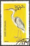 Sellos del Mundo : Asia : Omán : Heron-Garza real