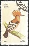 Sellos de Asia - Omán -  Hoopoe-Abubilla