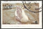 Stamps Oman -  Canada Goose-ganso del Canadá