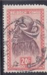 Sellos de Africa - República Democrática del Congo -  máscara