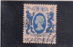 Sellos de Asia - Hong Kong -  reina Isabel II