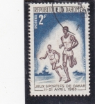 Sellos de Africa - Benin -  juegos deportivos de Dakar