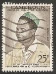 Sellos del Mundo : Africa : Camerún : A. Ahidjo, primer ministro