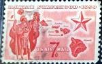 Sellos del Mundo : America : Estados_Unidos :  Intercambio hbr 0,20 usd 7 cent. 1959