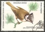 Sellos de Europa - Rusia -  Parus cristatus-herrerillo capuchino