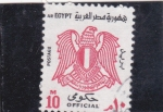 Stamps Egypt -  escudo