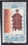 Stamps : Africa : Egypt :  artesanía