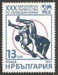 Stamps Bulgaria -  30th European Championship of Wrestling-artes marciales