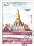 Sellos de Asia - Laos -  430 aniv. monumento That Luang