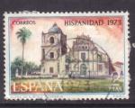 Stamps Spain -  hispanidad 1973