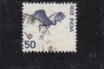 Stamps : Asia : India :  ave-grulla