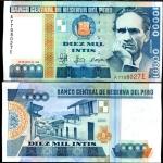 monedas del Mundo : America : Perú :  Diez mil Intis
