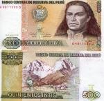 monedas del Mundo : America : Perú :  500 intis