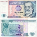 monedas del Mundo : America : Perú :  10 intis