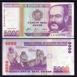 monedas del Mundo : America : Perú :  5000 intis