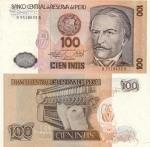 monedas del Mundo : America : Perú :  100 intis