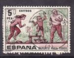 Sellos de Europa - España -  deporte para todos