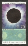 Stamps : Asia : Hong_Kong :  Eclipse solar