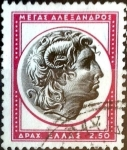 Stamps : Europe : Greece :  Intercambio 0,30 usd 2,50 dracmas 1959