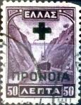 Sellos de Europa - Grecia -  Intercambio 0,20 usd 50 lepta 1957