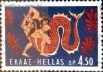 Sellos de Europa - Grecia -  Intercambio 0,20 usd 4,50 dracmas 1970