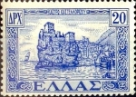 Sellos de Europa - Grecia -  Intercambio 0,20 usd 20 dracmas  1947
