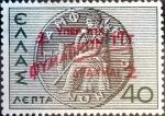 Sellos del Mundo : Europa : Grecia : Intercambio 0,20 usd 2 dracmas sobre 40 leptas 1945