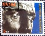 Sellos de Europa - Grecia -  Intercambio crxf 0,20 usd 5 dracmas 1978