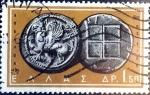 Sellos del Mundo : Europa : Grecia : Intercambio 0,20 usd 1,50 dracmas 1959