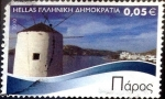 Sellos de Europa - Grecia -  Intercambio 0,20 usd 5 cent. 2010
