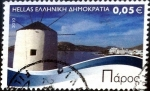 Stamps : Europe : Greece :  Intercambio 0,20 usd 5 cent. 2010