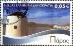 Sellos de Europa - Grecia -  Intercambio crxf 0,20 usd 5 cent. 2010
