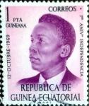 Sellos del Mundo : Africa : Guinea_Ecuatorial : Intercambio 0,20 usd 1,00 p. 1970