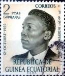 Sellos de Africa - Guinea Ecuatorial -  Intercambio nf5xb 0,20 usd 2,00 p. 1970