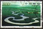 Stamps Asia - China -  CHINA 1998 Sello Paisajes de Mongolia Usado