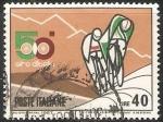 Sellos del Mundo : Europa : Italia :   50º of Italy cycling race-Giro de Italia 1967