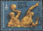 Sellos del Mundo : Europa : Rusia : Juegos Olímpicos de Moscú 1980