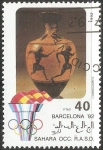 Sellos del Mundo : Asia : Arabia_Saudita : SAHARA OCCIDENTAL OLIMPIADAS DE BARCELONA 1992