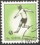 Sellos de Asia - Emiratos Árabes Unidos -  Football