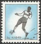 Sellos del Mundo : Asia : Emiratos_Árabes_Unidos : Football